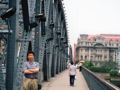 ◆現役  ずっと日本がかけた橋だと思っていたが、改めて調べてみると違っていた・・・・