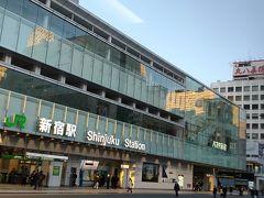 前回は節約東京シャトルでしたが今回は最寄りバスターミナルの新宿西口乗車しバスタ新宿を経由して成田に向かいました。