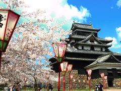 松江城  出雲・隠岐2カ国を所領した堀尾吉晴・忠氏によって、1607年より築城を開始した松江城。宍道湖を見下ろす見晴らしのよい丘に築かれ、完成まで4~5年の歳月がかかったそうです。