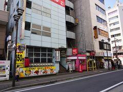 昼食は、へぎそば の「須坂屋そば駅前店」にしました。へぎそばとは、つなぎに布海苔を使い、ヘギという器に盛り付けたものらしいです。