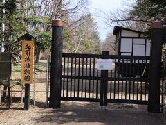 城内には弘前城植物園があります。