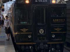 さくらは快適そのもの!40分ほどで熊本駅に到着。あっというまでした。 熊本からは天草の玄関口の三角まで、特急「A列車で行こう」1号で向かいます。 ホームに行くとちょうど三角からの便が到着していました。
