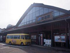 電車で安来駅に移動、安来市イエローバスに乗ります。