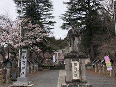 公園内にある「南湖神社」さま。御祭神は松平定信公。