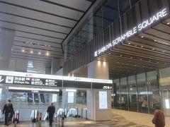 """ということで、早起きして6時に渋谷に到着""""(-""""""""-)"""" 駅への入口は渋谷スクランブルスクエアの前  さすがにこの時間だと電車は普段よりも空いていてオフピーク通勤にもなり、そういう意味では感染予防にもなったように思います"""