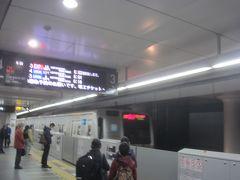 06:02発の東横線の急行で出発して