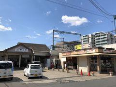 ●近鉄郡山駅  城跡から10分ほど歩いて「近鉄郡山駅」に到着し、ここから近鉄電車に乗って再度奈良市内へと戻ることにします。  今回の3泊4日の旅もそろそろ最終段階を迎えますが、その模様はまた別の旅行記で。 最後までお付き合いいただき、どうもありがとうございました。