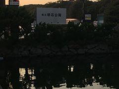 今回は桜の名所 明石公園へやって来ました♪