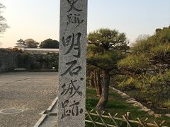 明石公園内に明石城跡もあります