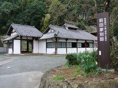 有明海に向かって一気に降りてゆくと、小天温泉に至ります。 漱石が泊まったのは、当時前田案山子が住んでいた前田家別邸。  小説では「那古井館」となっています。