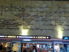 モスクワ駅 (モスコーフスキー駅)
