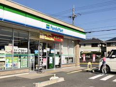 ファミリーマート野洲冨波店