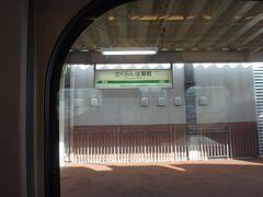 15時33分、さくらんぼ東根。  乗降なし。ほとんど運転停車のよう。