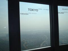 Nソウルタワーに登りました。
