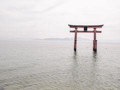 『白鬚神社』  厳島神社の湖版って感じです! 琵琶湖に浮かぶ大鳥居が絶景です  私たちは昼間に訪れましたが、夕刻頃が一層きれいらしい(*_*)