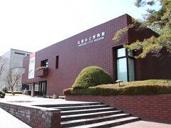 市民広場に隣接してある弘前市立博物館  残念ながら閉館中でした。
