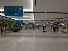 新千歳空港に到着。 もともとこの時間帯に到着する飛行機は少ないので、閑散とした到着ロビー。