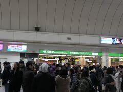 15:55  会議が終わり、川崎駅に到着しました。