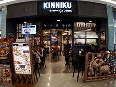 【ラチャダー鉄道市場 Train Night Market Ratchada】  さて、友人とシャングリラホテルで合流した後、「ラチャダー鉄道市場」とやらを覗きに行く事にしました。  ラチャダピセーク通り、タイ文化センター駅3番出口からすぐのジ・エスプラネードというショッピングセンターへ~   写真:その中には、KINNIKU(筋肉)という日本料理屋さん。