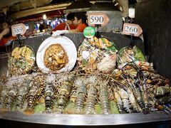 【ラチャダー鉄道市場 Train Night Market Ratchada】  まずは、海鮮コーナー。