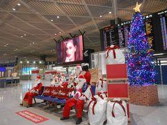 旅は成田空港からスタート。クリスマス時期、たくさんのサンタさんがお出迎え!