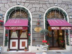 まずはホテルへ。テルミニ駅ジョリッティ通り側、マニン通り2本目を左に入ってすぐ左にあるホテル Demetra Capitolina 。13:50チェックイン。駅からは徒歩5分。