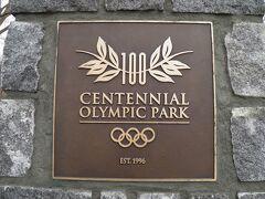 コカ・コーラの直ぐ目の前にあるオリンピック記念公園へ向かう。