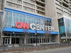 次に訪れたのがCNNセンター。