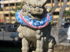 ハワイ出雲大社へ参拝に行きました。  狛犬もレイでハワイ感を出しています