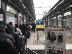 少し遅めに自宅をでたので、空いているかなと思いましたが、予想以上の人出にびっくり。始発駅の阿倍野には多くの人がいましたが、意外にスムースで、直ぐに乗車出来ました。