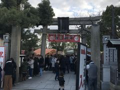 宿院と言う停留所で降りて、20分程歩いて、方違(ほうちがい)神社に来ました。