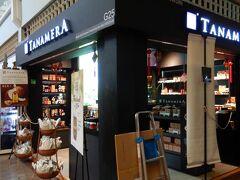 タナメラ (セントラルマーケット店)
