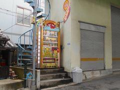 自転車を気分よく漕いでいくとこんな自動販売機がある。写真ではわかりにくいがネオンがキラキラと点滅している派手なものである。50円から販売している。