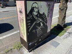 武田通りでは、電線が地中化されていることもあり、配電盤の部分には、武田二十四将のイラストが掲載されていました。このような感じで、いくつかありましたが、24あったかどうかは数えていません。