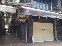 「カンボジアンBBQ」休業。