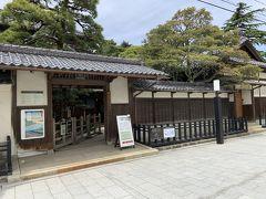 次は、「旧斎藤家別邸」へ。大正時代に建てられたの豪商の別邸で、砂丘地形を生かした庭園が見事な場所です。