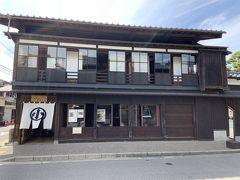 「旧小澤家住宅」に来ました。小澤家は、江戸時代後期から回船問屋などを営み、新潟を代表する商家になった家です。地元の名士で、国会議員などを輩出している家柄でも有名です。 ちなみに、現在の建物は、明治以降に建て直された町家です。