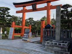 新潟島の散歩の最後は「白山神社」です。新潟市では護国神社よりも庶民的な神社です。