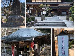 湯神社から清巌寺へ。