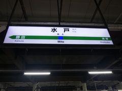 ●JR水戸駅サイン@JR水戸駅  成田空港から水戸駅まで、JR+鹿島臨海鉄道を利用して、移動してきました。 ここから先は、JRで磯原駅まで移動します。
