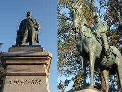 横の九段坂公園には、品川弥次郎像と大山巌像が建てられています。