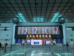 空港内を散策して、いい時間になってきたのでいよいよ出国します。  また行きます、台湾!   …といつもの旅行記なら書いていますが、このご時世の中次行けるのはいつになるんでしょうか(*ノД`*)・゚・。