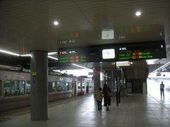 広島から芸備線へ乗り換え