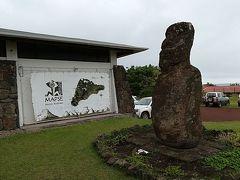 セバスティアン エングレルト神父人類学博物館 (イースター島博物館)