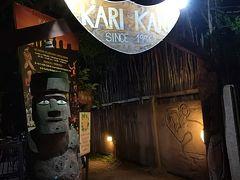 KARIKARIでショーを見学