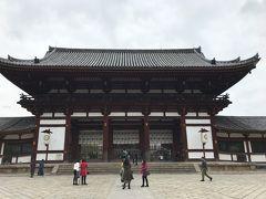 東大寺中門です。