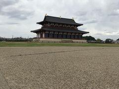 平城宮跡です。これから観光施設が色々と出来てくるんでしょうか。ちょっと期待外れでした。これで京都に戻ります。 夕食は先斗町のikariya523でフレンチを頂きました。京都でフレンチというミッションクリアです。