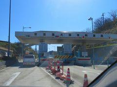 そしていよいよ芸予諸島へ渡ります。 入口にある下蒲刈島への『安芸灘大橋』https://www.hprc.or.jp/akinada.html 有料道路のゲート。