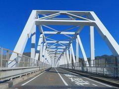 4つ目の御手洗のある大崎下島への『豊浜大橋』https://www.pref.hiroshima.lg.jp/soshiki/97/toyohama-bridge.html を渡ります。