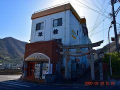 そして大長港の前にある『旅館オレンジハウス』https://www.gambo-ad.com/hotel/?ar=30&id=354 に本日は宿泊します。